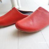 【room's/ルームズ 】スリッパの履き心地がヤバい!自宅や職場で使うならこれ一択