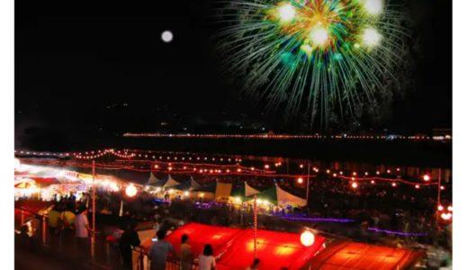 【2019】吉野川祭り 納涼花火大会の無料駐車場まとめ!交通規制や混雑状況も