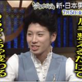 【日本男児】りちょうちけのイケメン画像!彼女はいる!?高校や本名がきになる!