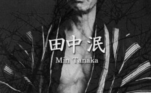 田中泯|細いけど鍛え抜かれた筋肉はかっこいい画像!ハイパーダンス舞踊家!チマタの噺