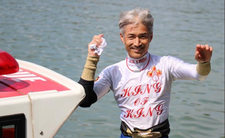 2019 王 競艇 賞金
