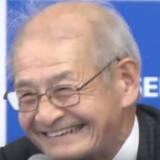 吉野彰のかわいい笑顔の画像10選!チャーミングでかわいいとネットが話題!動画も