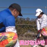 【須藤弥勒】自宅練習場とスパルタの父の年収は?小さい時のかわいい写真や動画も