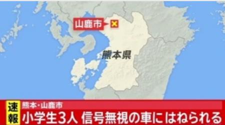 古閑孝生容疑者の顔画像は?事故現場の場所はどこなの?熊本県山鹿市で信号無視