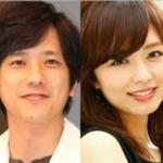 二宮と伊藤綾子の結婚はデマ!嘘で確定!?