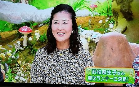 沢松奈生子が五輪聖火リレーランナー兵庫2020年!走る場所どこいつ?経歴プロフィール