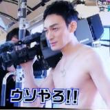 【ガキ使】草彅剛の村西監督モノマネがヤバイ動画・画像!笑ってはいけない2019