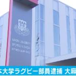 樋口弘晃の顔画像+Twitter+彼女は?日本大学ラグビー試合の影響はある?