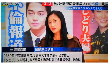 【とくダネ動画】三浦瑠麗の東出昌大の浮気賛成に批判の声多数!ネットの声も