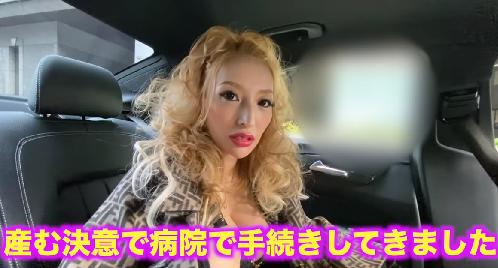 加藤紗里の子供の父親は元夫?彼氏ヒロとデート中も妊娠?!お腹もぽっこりしてる?