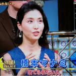 【さんま御殿】橋本マナミ妊娠中でお腹がぽっこり?妊娠説がSNSで話題!画像