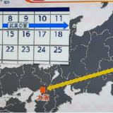 新型コロナ|奈良県バス運転手のバスガイドの大阪入院病院どこ?行動範囲や立ちより先は?