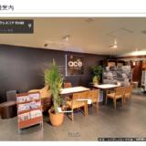 千葉県コロナ スポーツジムはエースアクシスコア市川店で特定!場所はどこ?いつまで休業?