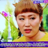 丸山桂里奈のUFO目撃エピソードが面白い!不思議体験がヤバすぎ