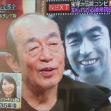 志村けんの元恋人の顔画像!大滝裕子と馴れ初めや35年の破局の真相は?