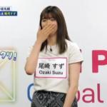 【スッキリ】虹プロの尾崎すずが韓国合宿に来てない!不参加の理由は何?