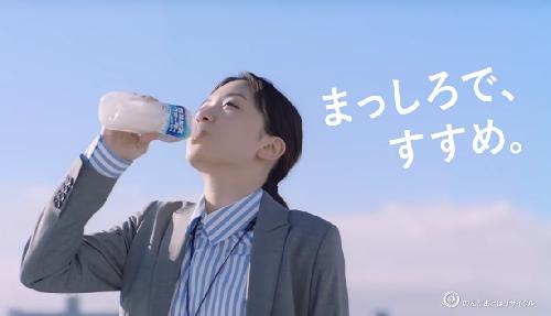 【2020】カルピスCMの俳優は誰?永野芽郁と共演は結木滉星!彼女や好きなタイプを調査