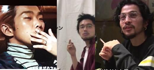 キングヌーのタバコの銘柄を特定!勢喜遊と常田はコチラ!井口理は?画像検証