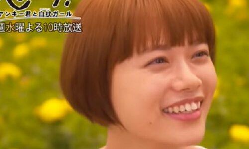 【恋です!】杉咲花の髪型のオーダー方法やセット方法も!ボブの画像