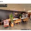 千葉県コロナ|スポーツジムはエースアクシスコア市川店で特定!場所はどこ?いつまで休業?