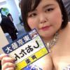 しおたんの学歴のまとめ!東京芸大で山形の高校や中学はどこ?さんまの東大方程式
